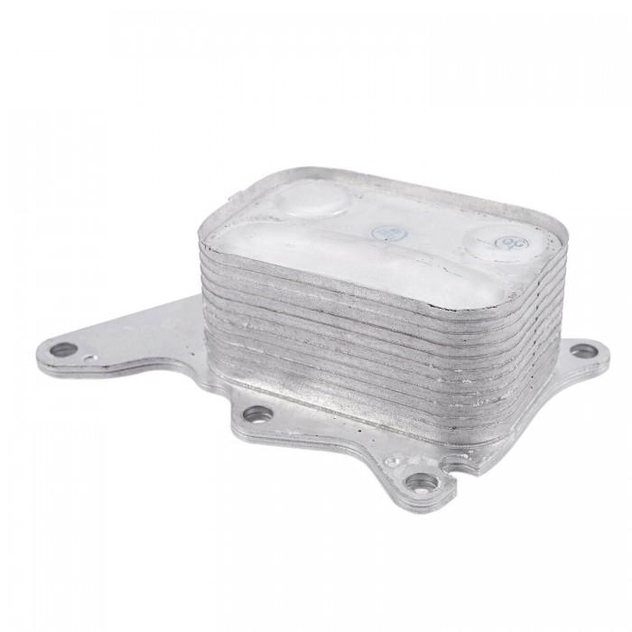 Refroidisseur Radiateur D'huile Moteur Pour C4 DS3 DS4 Mini 207 Rcz 11427552687